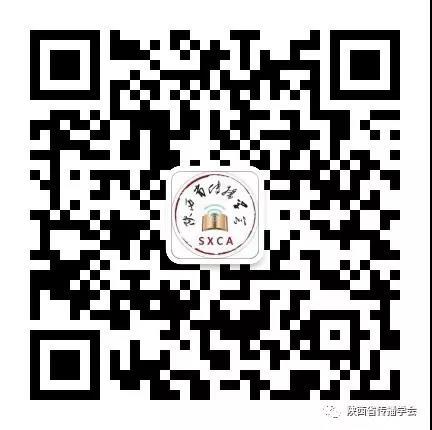 微信图片_20170831174502.jpg